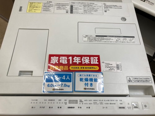 Panasonicの上福岡
