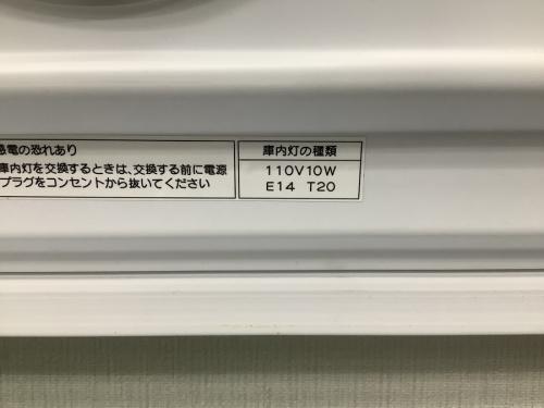 上福岡 買取