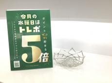 トレファク名古屋鳴海店ブログ