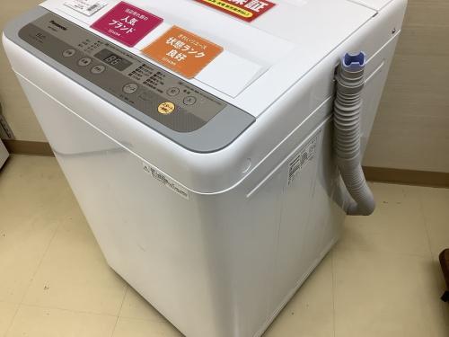 洗濯機買取 名古屋の中古洗濯機 名古屋