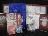 VHSBOX
