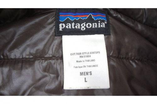 アウトドアウェアのパタゴニア(patagonia)