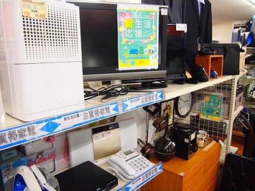 冷蔵庫・洗濯機の入間店家電