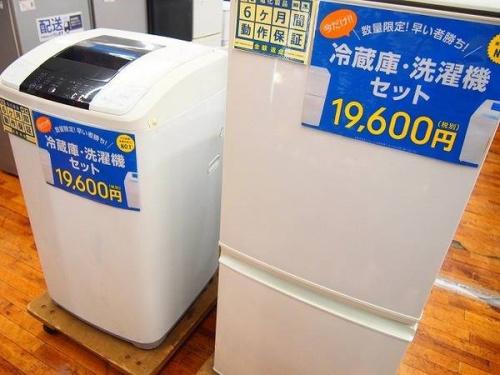 入間中古家電の入間中古洗濯機