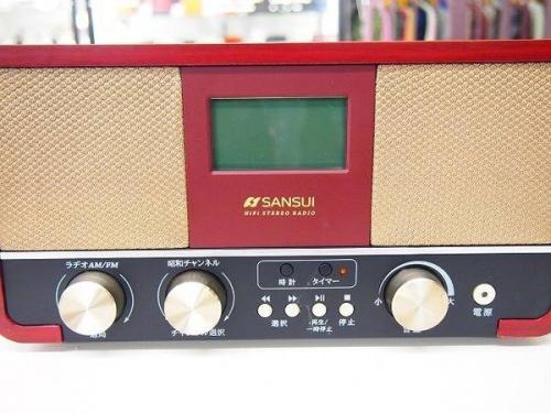 ラジオのSANSUI