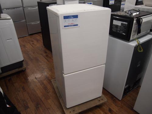 入間家具の中古冷蔵庫