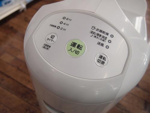 入間中古冷蔵庫の入間 狭山 飯能 所沢 日高 川越 安い 家電 リサイクル