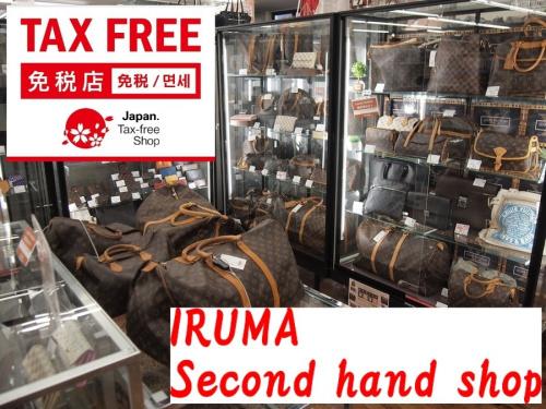 入間、狭山、飯能、所沢、日高、川越 免税のiruma Second hand shop duty free