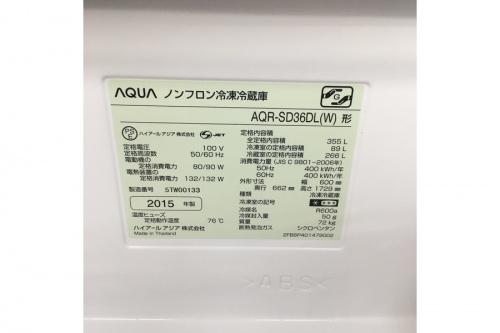 入間 狭山 飯能 所沢 日高 川越 中古家電 安い家電 リサイクル