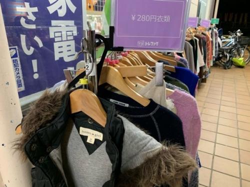 入間店古着のジャケット