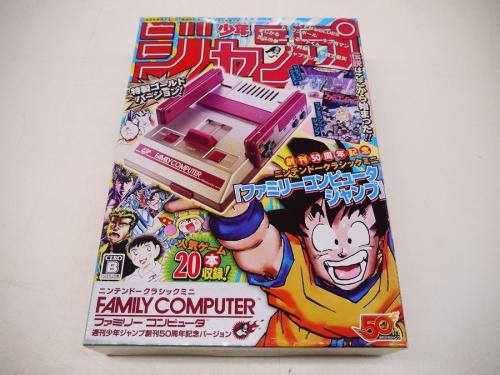 Nintendoのファミリーコンピュータ