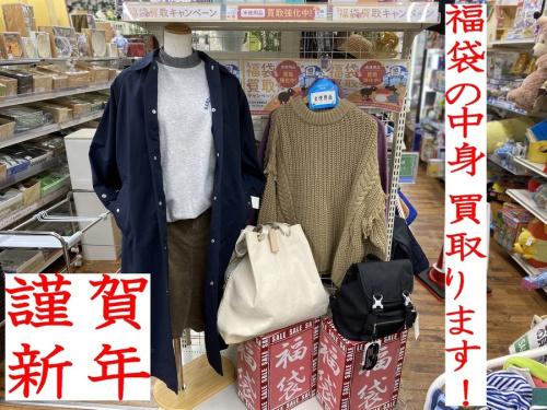 入間 狭山 飯能 所沢 日高 川越 買取 回収 引き取り 処分の不用品処分 不用品回収