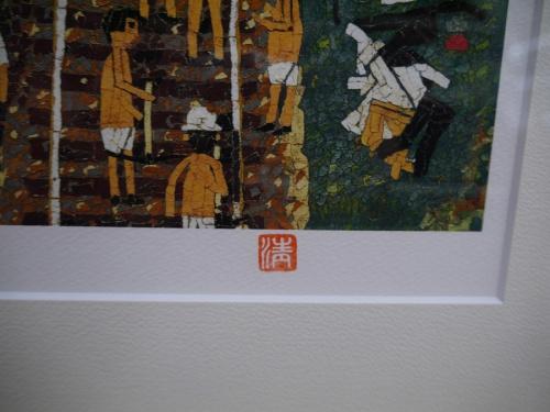 山下清の絵画