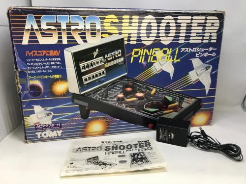 昭和レトロのアストロシューターピンボール