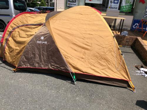 アウトドア雑貨のテント