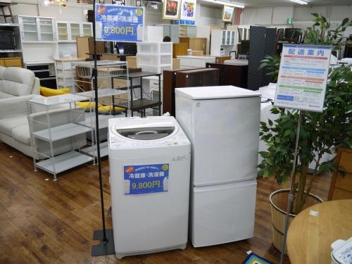 中古家具の洗濯機
