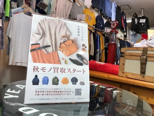 アロハシャツの入間、狭山、飯能、所沢、川越、日高、福生、古着 買取