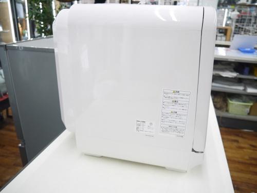 食器洗い乾燥機のVERSOS