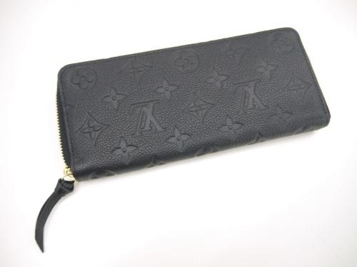 財布のラウンドファスナー長財布