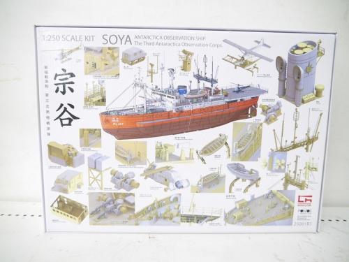 模型の南極観測船 宗谷 第三次南極観測隊