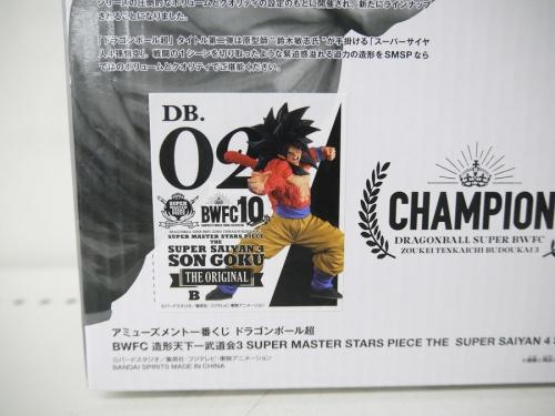 フィギュアの悟空 スーパーサイヤ人4