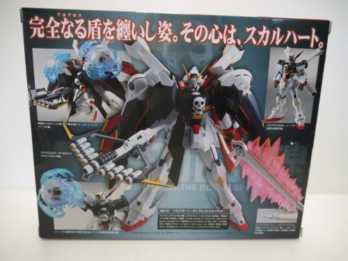 フィギュアのSIDE MS クロスボーン・ガンダムX1 フルクロス