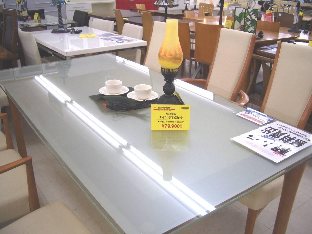 カリモクのダイニングテーブルの紹介です激安販売です川越 中古