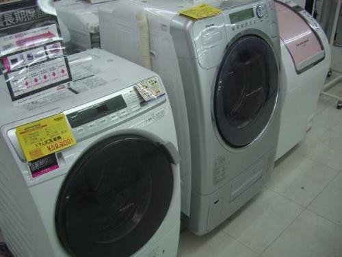 川越洗濯機中古のBD-