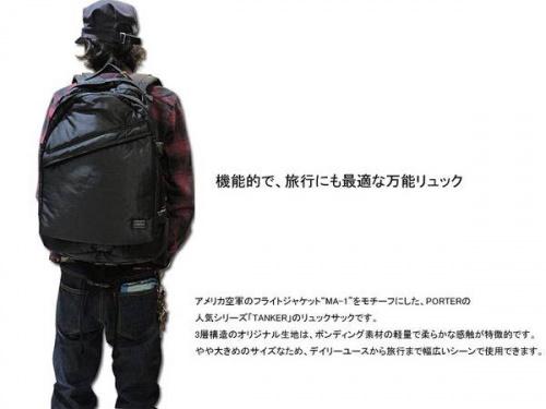 ポーター(PORTER)の吉田かばん