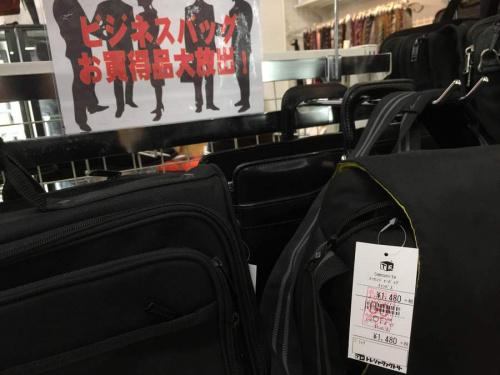 ビジネスバッグの川越店ブランド