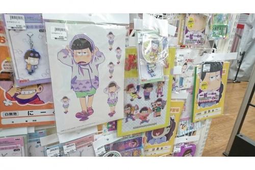 アニメの川越店ホビー