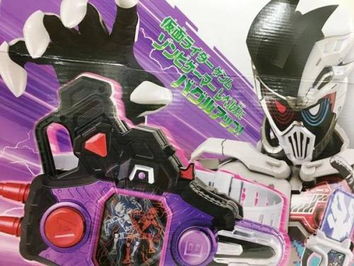 楽器・ホビー雑貨の仮面ライダーエグゼイド