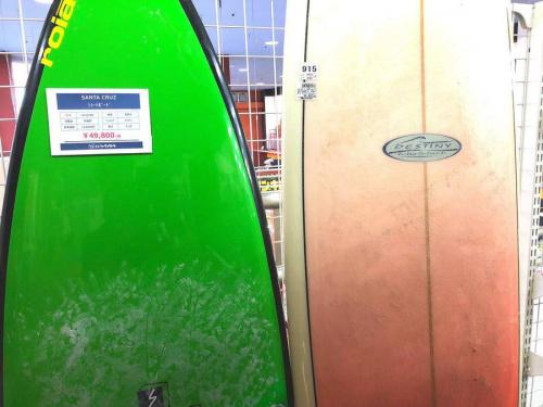 中古サーフボードの川越店スポーツ