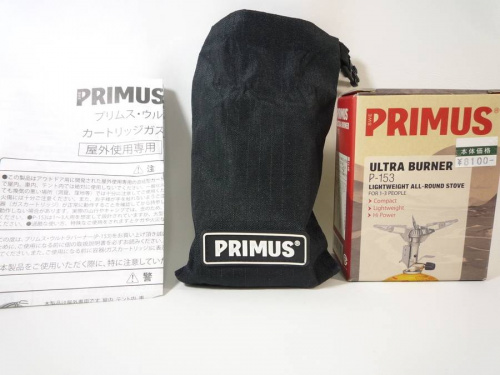 ウルトラバーナーのPRIMUS