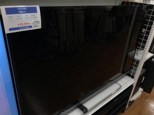テレビの川越店AV