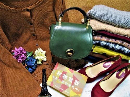 洋服 買取の秋物衣類 買取