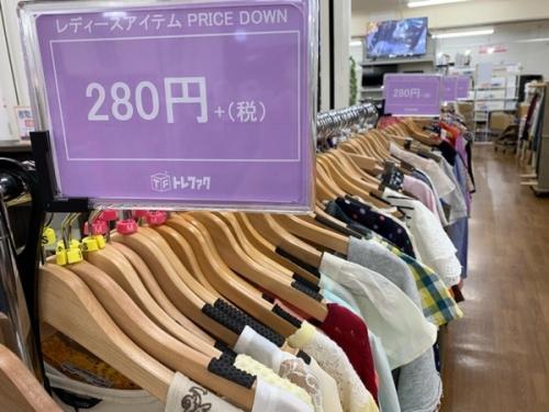 レディースファッションの川越店衣類