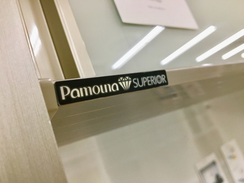 特選家具のパモウナ