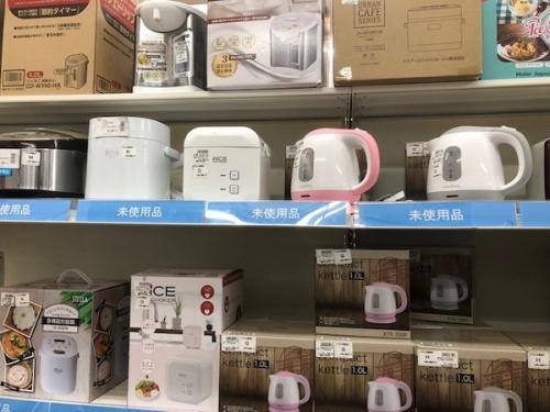 炊飯器のホットプレート