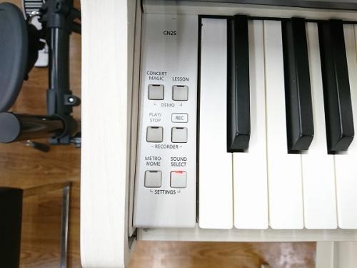楽器 買取の楽器 川越