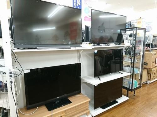 液晶テレビのTV