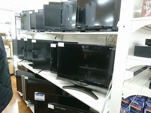 TVの家電 買取