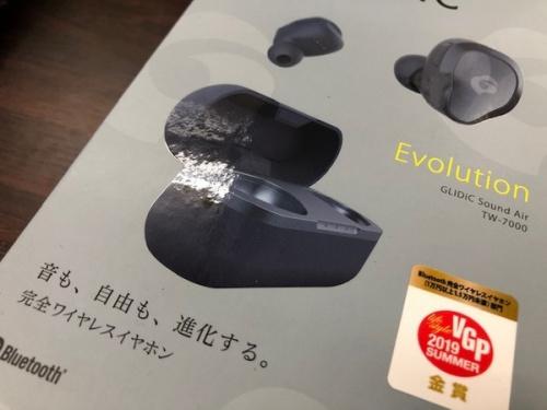 デジタル家電のイヤホン