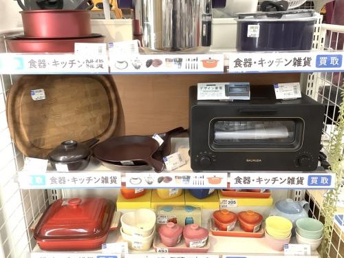 雑貨のキッチン雑貨