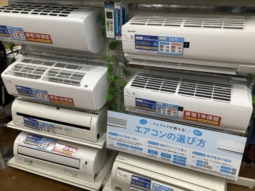 エアコンの生活家電