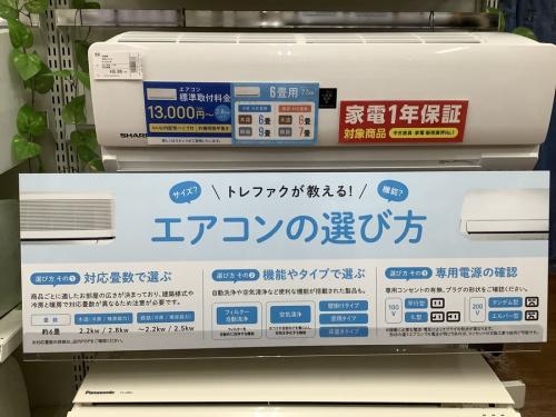 生活家電の暖房
