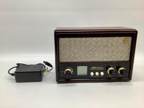 オーディオ機器のラジオ