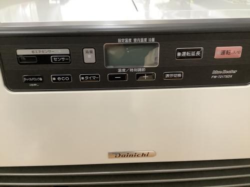 暖房器具の石油ファンヒーター