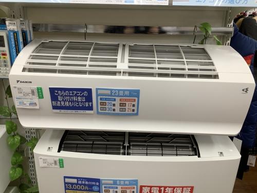 暖房器具のエアコン