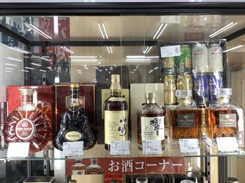 酒 買取強化のウィスキー